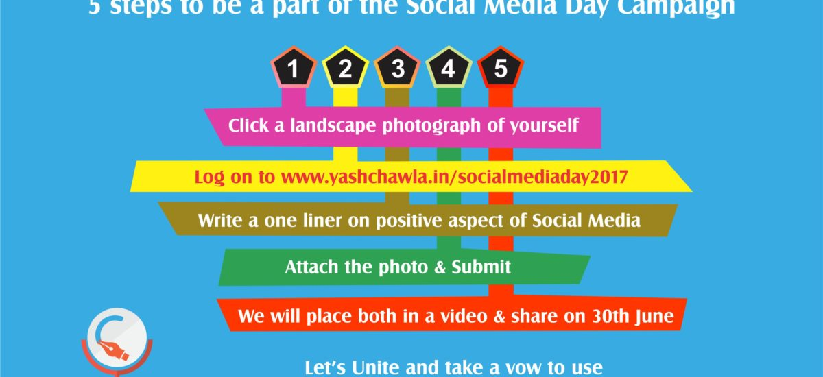 Be a part of the Social Media Day Campaign 2017